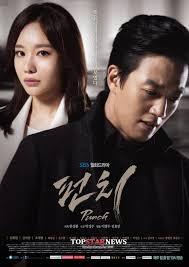 20141223_seoulbeats_Punch2