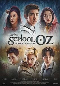 20150109_seoulbeats_oz