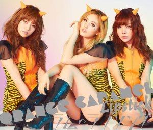 seoulbeats_01012015_orangecaramel