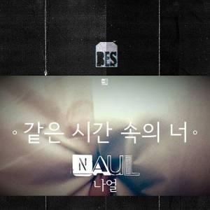 20150213_seoulbeats_naul