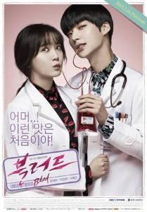 20150228_seoulbeats_Blood