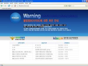 20150407_seoulbeat_KISCOM