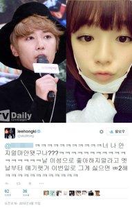 20150419_seoulbeats_leehongki2