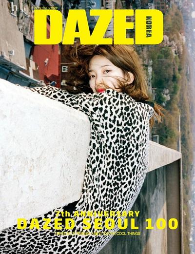 20150429_seoulbeats_suzy_dazed