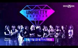 20150910_seoulbeats_unprettyrapstar