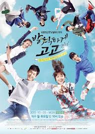 20151023_seoulbeats_SassyGoGo5