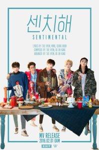 160203_seoulbeats_winner