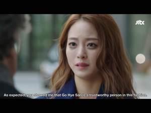 20160222_seoulbeats_hanyeseulcrying