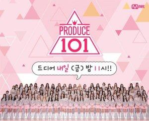 20160310_seoulbeats_produce_101
