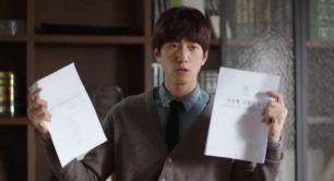 20160304_seoulbeats_sungjoon_papers