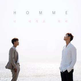 20160412_seoulbeats_homme