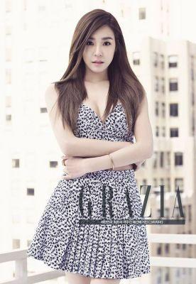Tiffany | Grazia