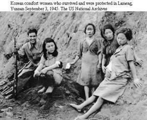 20160820_seoulbeats_comfort women2