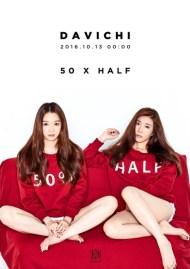 20160929_seoulbeats_davichi