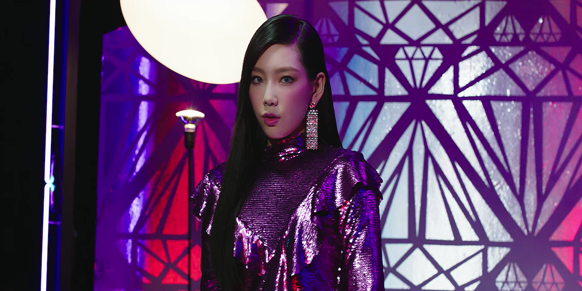 "Taeyeon Sensually Declares ""I Got Love"""