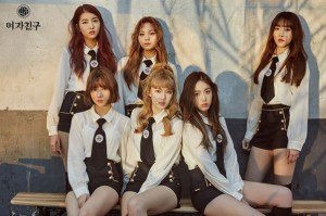 "G-Friend Is No Girl Crush with ""Fingertip"""