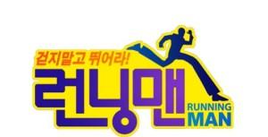 Can New Members Turn Running Man Around?