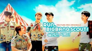Run, Big Bang Scout Brings YouTube into the K-pop Streaming Craze