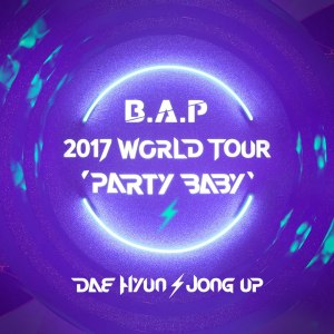 Daehyun and Jongups Party Baby Has Untapped Potential