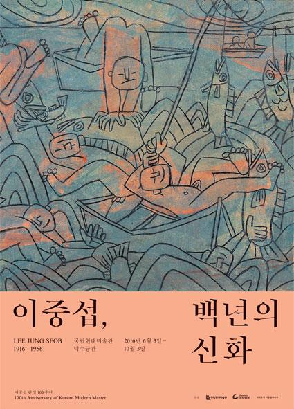 Lee Jung-Seob