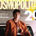 COSMOPOLITAN KOREA_SHOWNU