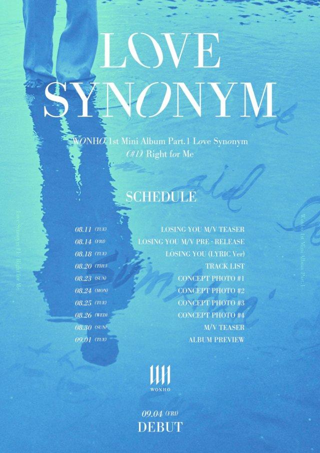 Love Synonym Scheduler