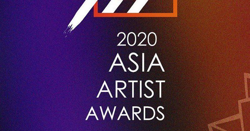 2020 Asia Artist Awards Reveals Stellar Lineup Featuring MAMAMOO, MONSTA X, GOT7  & More