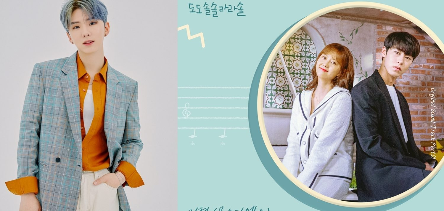 """MONSTA X's Kihyun Reveals A Riveting OST Track Titled """"To Be With You"""""""