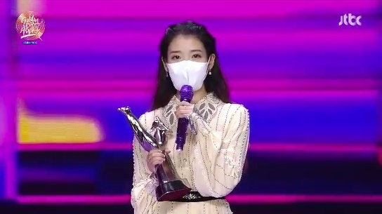 Golden Disc Awards_IU
