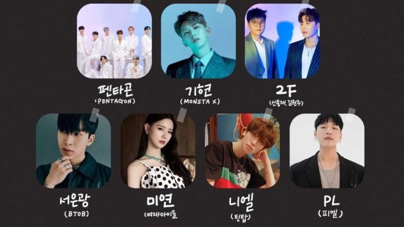 "MONSTA X's Kihyun, PENTAGON, BTOB's Eunkwang & More To Participate In The OST Of Web Drama ""Replay"""