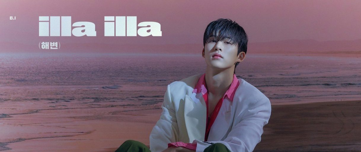 """B.I Captures With His Kingly Charms In His Concept Posters For """"WATERFALL"""""""