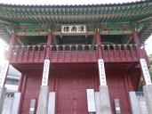 Intricate detail on buildings