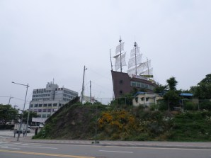 A ship building. It was random, so I snapped a picture of it:)