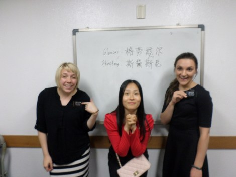 With the sister training leader and her Chinese investigator