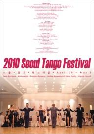 2010 Seoul Tango Festival Poster