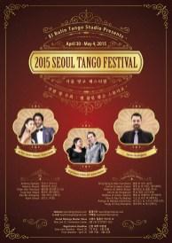 2015 Seoul Tango Festival Poster