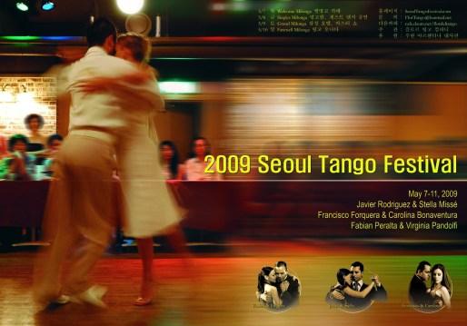 2009 Seoul Tango Festival Poster
