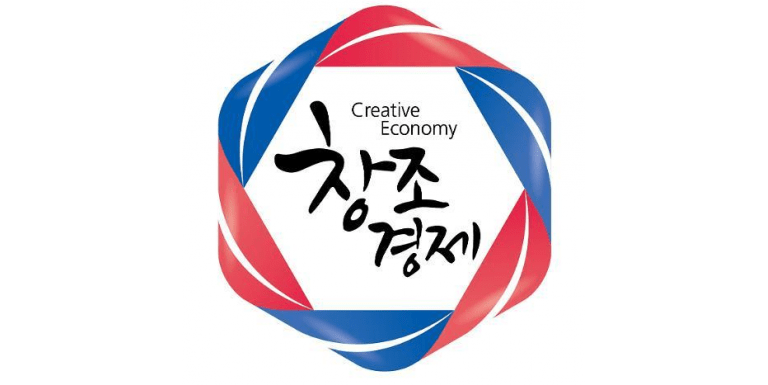 Center for Creative Economy and Innovation (CCEI)