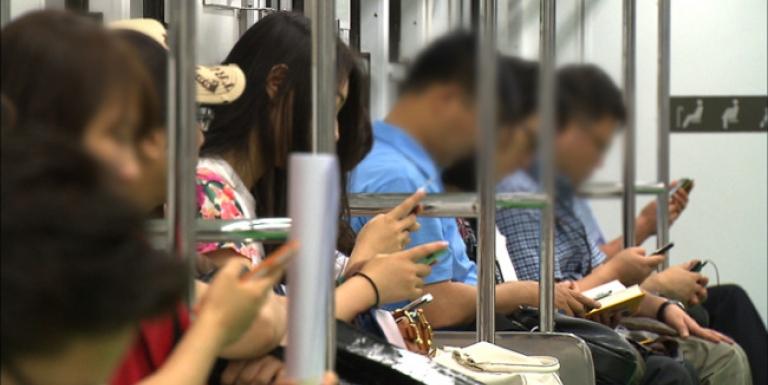 Smartphone on Subway