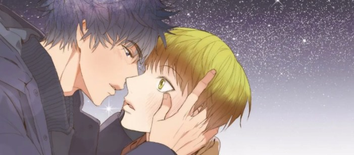 My Starry Sky Korean Webtoons