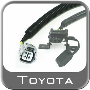 NEW! 20012002 Toyota 4Runner Trailer Wiring Plug from Brandsport Auto Parts (#TOY0892135860)