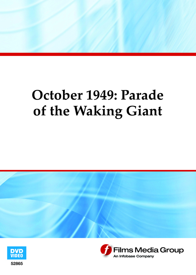 October 1949 Parade Of The Waking Giant Enhanced DVD