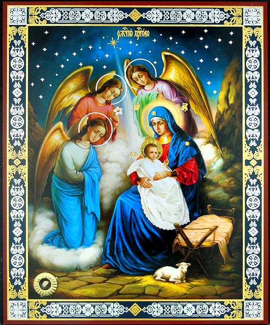 Nativity Of Christ Orthodox Icon With Attached Stone From