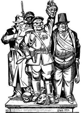 Правна сила, действие и юридическа техника на Закона за обявяване на комунистическия режим за престъпен