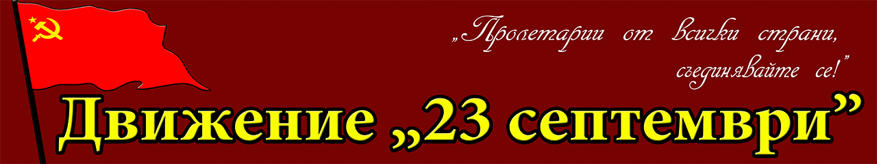 logo23-2