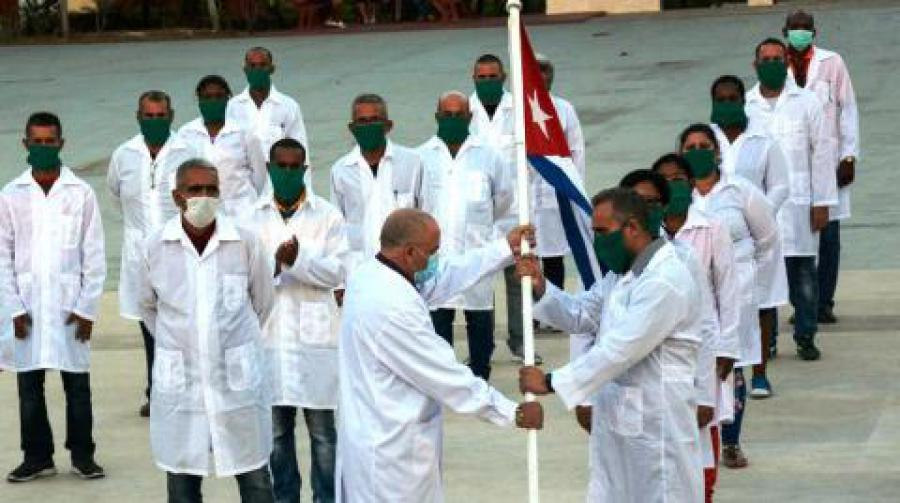 Борбата на социалистическа Куба срещу коронавирус