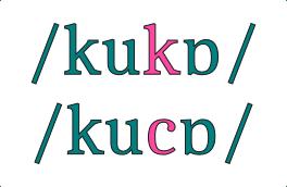 Différence entre deux phonèmes
