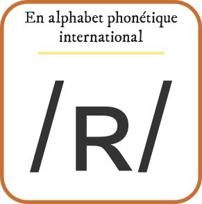 Signe phonétique pour la consonne roulée uvulaire voisée (R français)