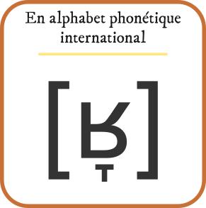 Signe phonétique pour le R spirant français