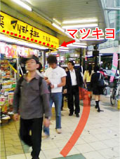 本の自炊 3Dプリンター 本のスキャン セプリ大宮 東京・新宿から直通30分  赤羽 浦和 秋葉原からも